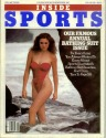 Inside Sports Swimsuit Issue - 1981 - 1st Edition