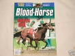 Pat Day autographed Blood Horse Magazine